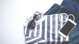 嵐にしやがれ松潤の紫ヒョウ柄モヘアカーディガンのブランドは?(2月1日放送)
