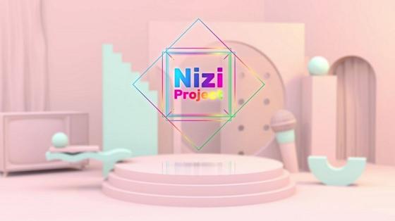 プロジェクト 最新 虹