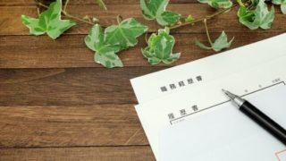 前田泰宏の高校大学と経歴プロフィール!前田ハウスで民間業者と交流か?